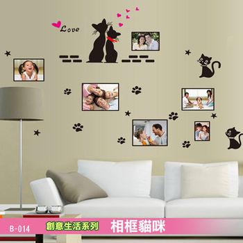 【Lisan】創意生活系列相框貓咪 大尺寸高級創意壁貼 B-014