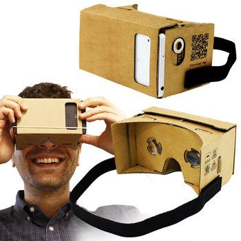 【IS】Cardboard 魔鏡送手機防滑墊/立體3D影片/左右分屏/3D遊戲電玩虛擬實境/簡單組合