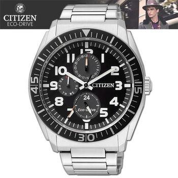 【CITIZEN 星辰】光動能時尚三眼腕錶(AP4010-54E)