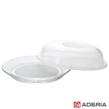 【ADERIA】日本進口附蓋耐熱玻璃微波烤盤(透明)