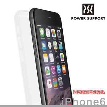 POWER SUPPORT iPhone6 Air Jacket 超薄保護殼(附原廠保貼)(PYC-71 透明)