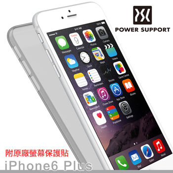 POWER SUPPORT iPhone6 Plus Air Jacket 超薄保護殼(附原廠保貼)(PYK-73 透黑)