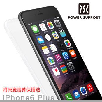 POWER SUPPORT iPhone6 Plus Air Jacket 超薄保護殼(附原廠保貼)(PYK-71 透明)
