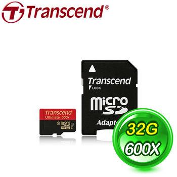 Transcend 創見 32G MicroSDHC UHS-I 600X (C10) 記憶卡 - 附轉卡