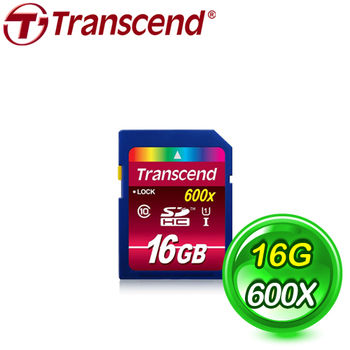 Transcend 創見 16G SDHC UHS-I 600X (C10) 記憶卡