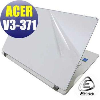 【EZstick】ACER Aspire V13 V3-371 系列專用 二代透氣機身保護膜 (DIY包膜)