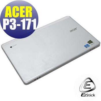 【EZstick】ACER Aspire P3-131 P3-171 系列專用 二代透氣機身保護膜 (DIY包膜)