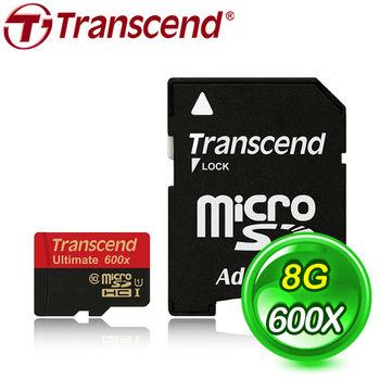 Transcend 創見 8G MicroSDHC UHS-I 600X (C10) 記憶卡 - 附轉卡