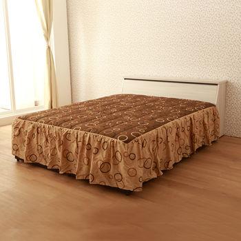 【LOHA】品味生活5尺雙人床頭箱+床底(共四色)