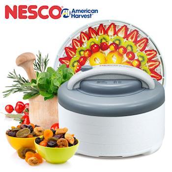 【好禮加碼送:專用網盤二入/組】美國原裝進口 Nesco American Harvest 天然食物乾燥機 FD-61