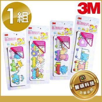 【3M】精裝版長型防滑貼片、止滑貼(一組6片)讓您居家安全不腳滑