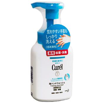 【花王KAO】Curél珂潤泡沫洗手液(按壓式)-單罐組