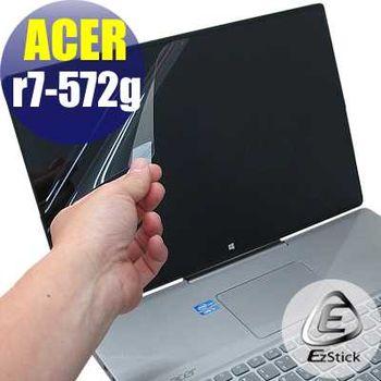 【EZstick】ACER Aspire R7-572G (觸控機款) 專用 靜電式筆電LCD液晶螢幕貼 (鏡面防汙螢幕貼)