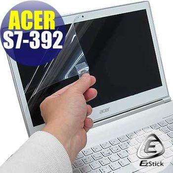 【EZstick】ACER Aspire S7-391 S7-392 專用 靜電式筆電LCD液晶螢幕貼 (鏡面防汙螢幕貼)