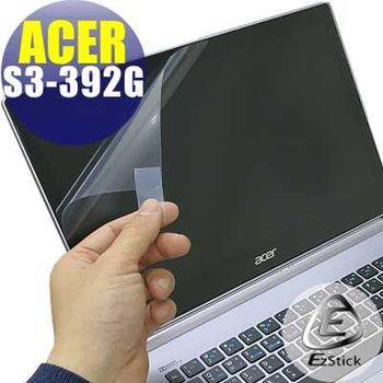 【EZstick】ACER Aspire S3-392 S3-392G 專用 靜電式筆電LCD液晶螢幕貼 (高清霧面螢幕貼)