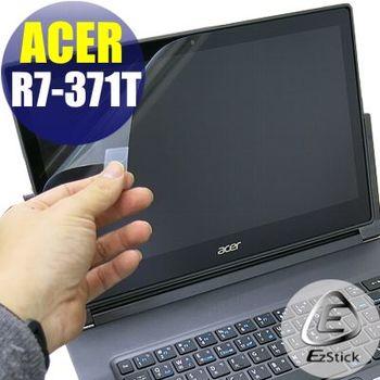 【EZstick】ACER Aspire R7-371 R7-371T (特殊規格) 專用 靜電式筆電LCD液晶螢幕貼 (鏡面防汙螢幕貼)