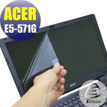 【EZstick】ACER Aspire E15 E5-572G 專用 靜電式筆電LCD液晶螢幕貼 (鏡面螢幕貼)