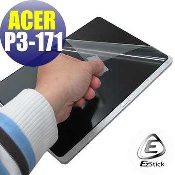 【EZstick】ACER Aspire P3-131 P3-171 專用 靜電式筆電LCD液晶螢幕貼 (鏡面螢幕貼)