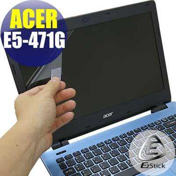 【EZstick】ACER Aspire E14 E5-471 專用 靜電式筆電LCD液晶螢幕貼 (霧面螢幕貼)