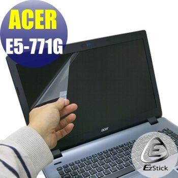 【EZstick】ACER E5-771 E5-771G 專用 靜電式筆電LCD液晶螢幕貼 (霧面螢幕貼)