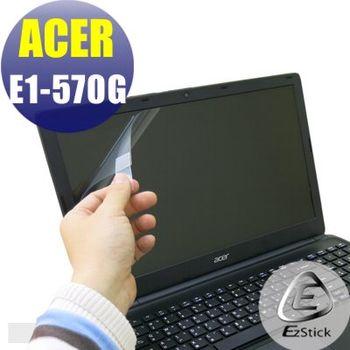 【EZstick】ACER E1-570 E1-570G 專用 靜電式筆電LCD液晶螢幕貼 (鏡面螢幕貼)