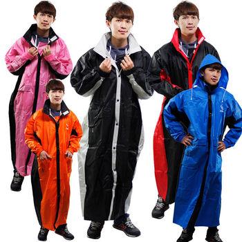 新二代 JUMP新帥前開式休閒風雨衣超大尺寸5XL