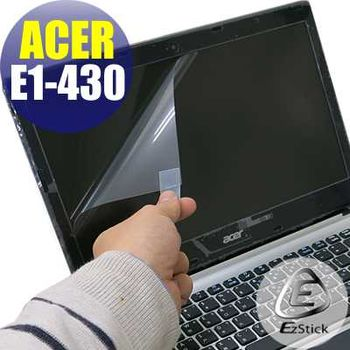 【EZstick】ACER Aspire E1-430 專用 靜電式筆電LCD液晶螢幕貼 (霧面螢幕貼)