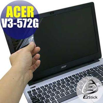 【EZstick】ACER Aspire V15 V3-572G 專用 靜電式筆電LCD液晶螢幕貼 (鏡面螢幕貼)