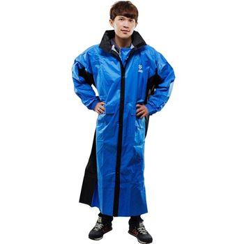 新二代 JUMP新帥前開式休閒風雨衣-藍黑