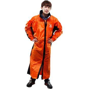 新二代 JUMP新帥前開式休閒風雨衣-橘黑