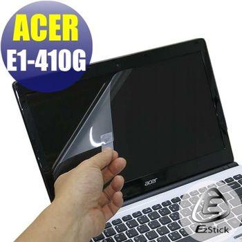 【EZstick】ACER Aspire E14 E1-410G 專用 靜電式筆電LCD液晶螢幕貼 (霧面螢幕貼)