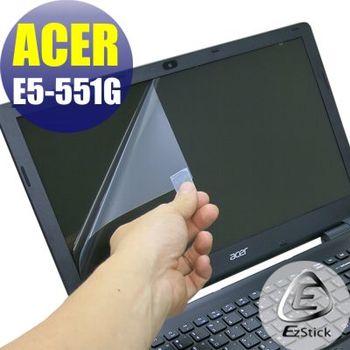 【EZstick】ACER Aspire E15 E5-551G 專用 靜電式筆電LCD液晶螢幕貼 (鏡面螢幕貼)
