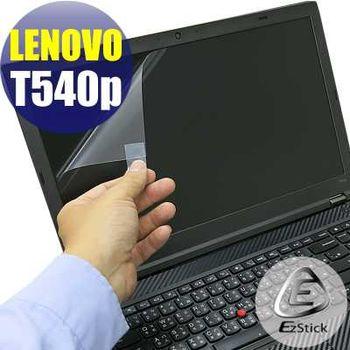 【EZstick】Lenovo ThinkPad S540 專用 靜電式筆電LCD液晶螢幕貼 (鏡面螢幕貼)