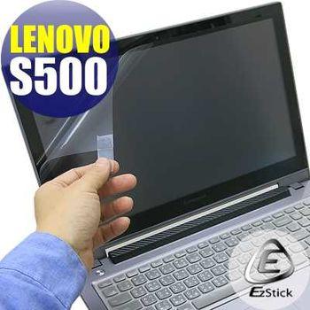 【EZstick】Lenovo S500 Touch (特殊規格) 專用 靜電式筆電LCD液晶螢幕貼 (鏡面防汙螢幕貼)