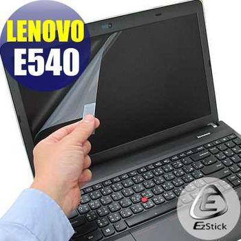 【EZstick】Lenovo ThinkPad E540 專用 靜電式筆電LCD液晶螢幕貼 (霧面螢幕貼)