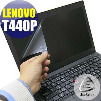 【EZstick】Lenovo ThinkPad T440P 專用 靜電式筆電LCD液晶螢幕貼 (霧面螢幕貼)