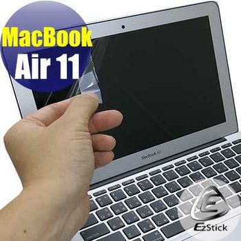 【EZstick】APPLE MacBook Air 11 專用 靜電式筆電LCD液晶螢幕貼 (鏡面螢幕貼)