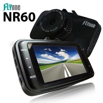 FLYone NR60 高畫質1080P WDR行車紀錄器(加送32G記憶卡)