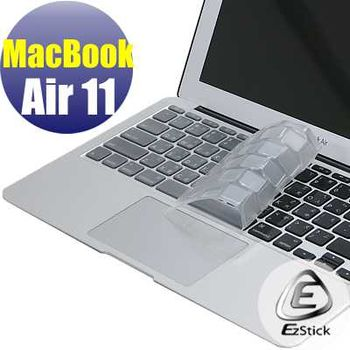 【EZstick】APPLE MacBook Air 11 系列專用 奈米銀抗菌 TPU 鍵盤保護膜