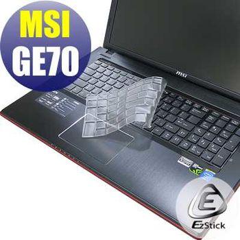 【EZstick】MSI GE70 系列專用 高級 TPU 鍵盤保護膜