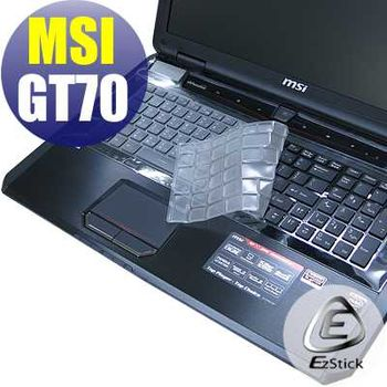 【EZstick】MSI GT70 2PC 2PE 系列專用 高級 TPU 鍵盤保護膜