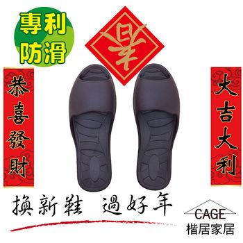 【楷居家居】台灣製專利防滑魚口保暖拖(拿鐵咖)