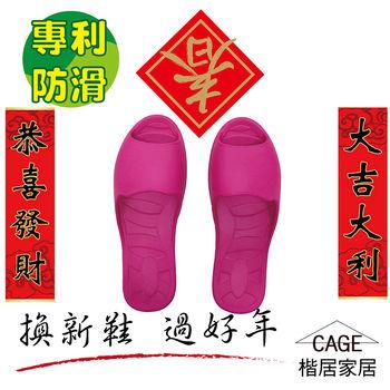 【楷居家居】台灣製專利防滑魚口保暖拖(蜜桃粉)