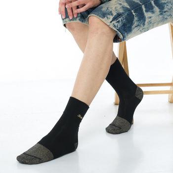 【KEROPPA】健康銀纖維無痕男短襪*1雙C90001G