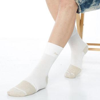 【KEROPPA】健康銀纖維無痕男短襪*1雙C9001GS