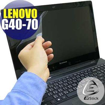 【EZstick】Lenovo IdeaPad G40-70 專用 靜電式筆電LCD液晶螢幕貼 (鏡面螢幕貼)