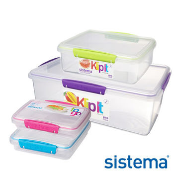 【Sistema】實用收納保鮮盒4件組