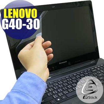 【EZstick】Lenovo IdeaPad G40-30  專用 靜電式筆電LCD液晶螢幕貼 (鏡面螢幕貼)