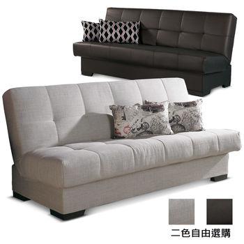 【日式量販】簡單生活多功能收納沙發床(兩色可選)