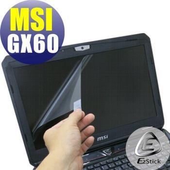 【EZstick】MSI GX60  專用 靜電式筆電LCD液晶螢幕貼 (霧面螢幕貼)